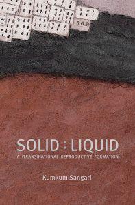 Solid:Liquid