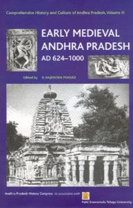 Early Medieval Andhra Pradesh AD 624-1000