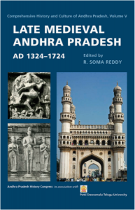Late Medieval Andhra Pradesh AD 1324–1724