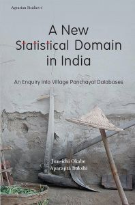 A New Statistical Domain in India
