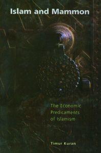 Islam and Mammon