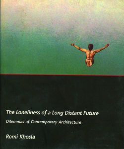 The Loneliness of a  Long Distant Future