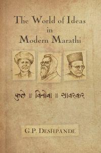 The World of Ideas in Modern  Marathi