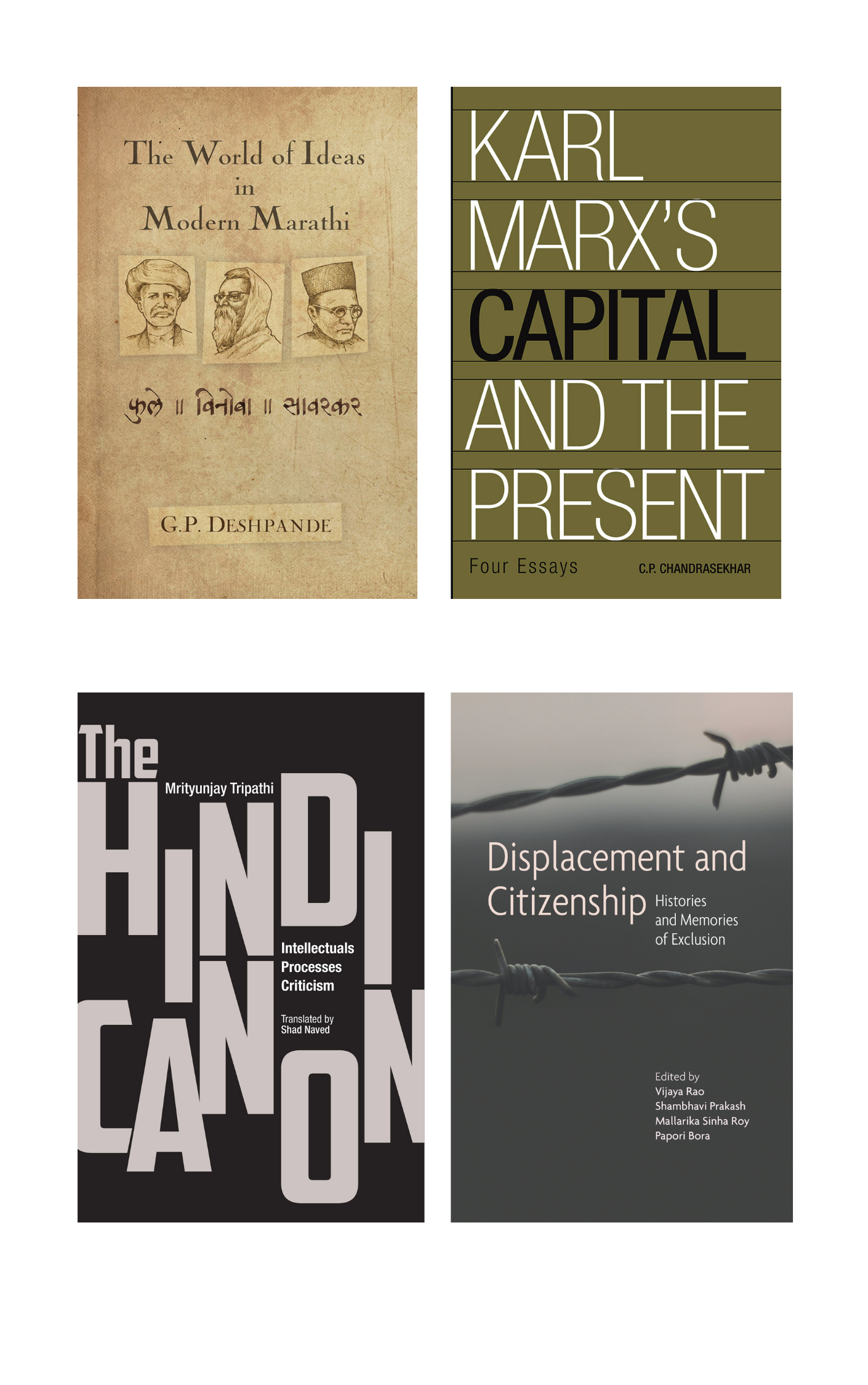 Announcing the launch of our e-books